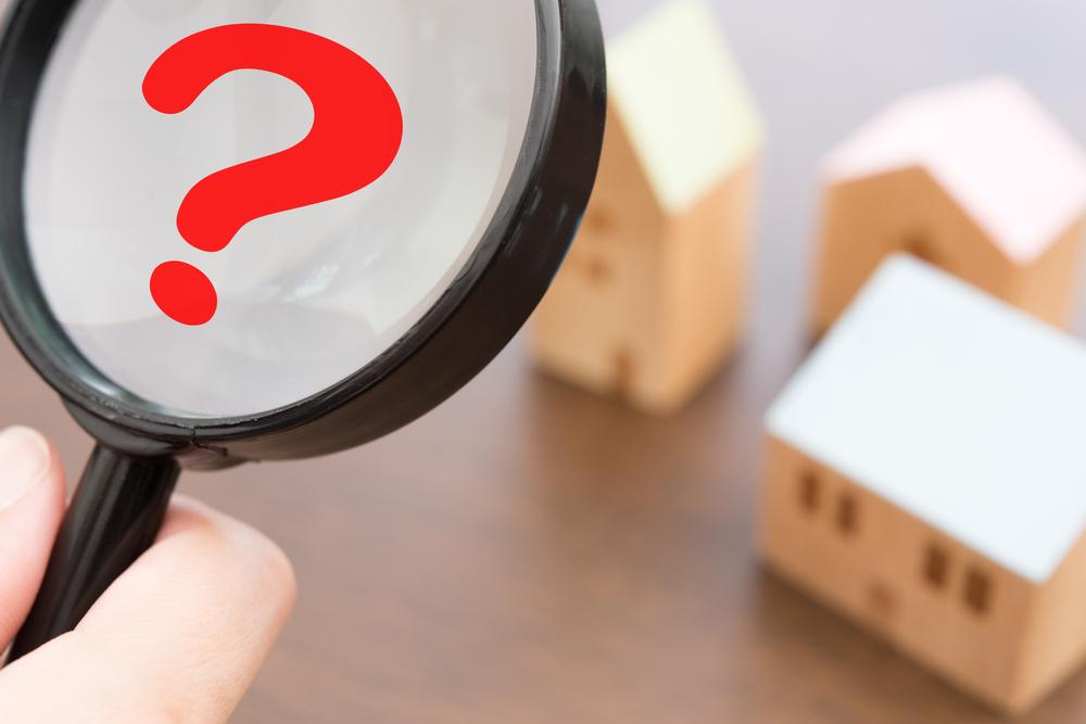 "<span class=""title"">子育てしやすい注文住宅を建てるために意識するべきポイントとは?</span>"