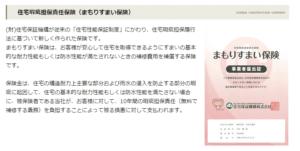 石田工務店の画像3
